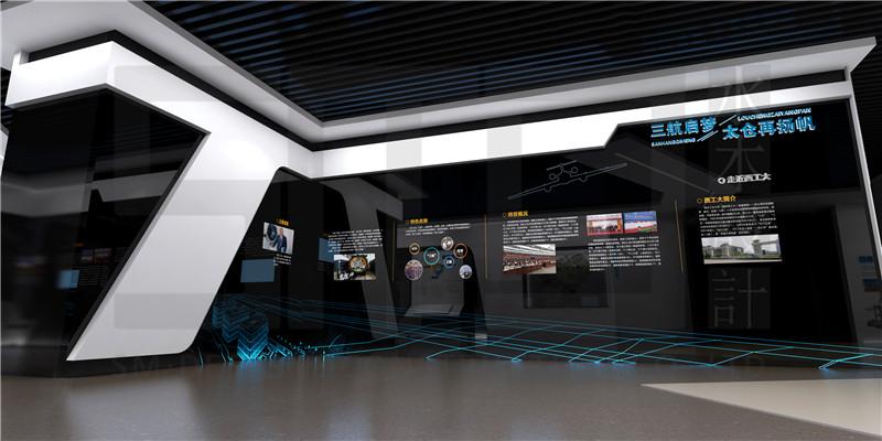 什么是企业发展理念_西工大长三角研究院科技馆_苏州水木清华-展馆设计,企业展厅 ...